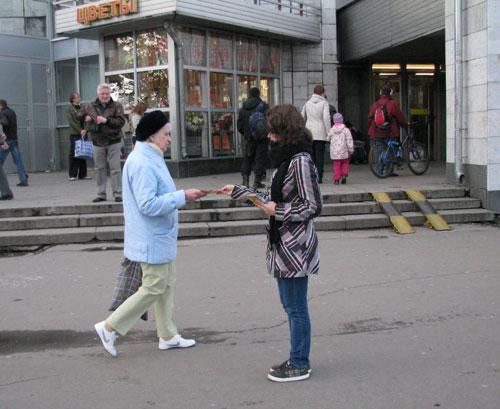 РАБОТА САНКТ ПЕТЕРБУРГ СВОБОДНЫЙ ...: pictures11.ru/rabota-sankt-peterburg-svobodnyj-grafik.html