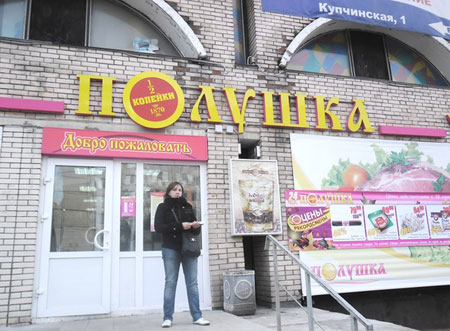 Полушка магазин монета5злотых1986цена