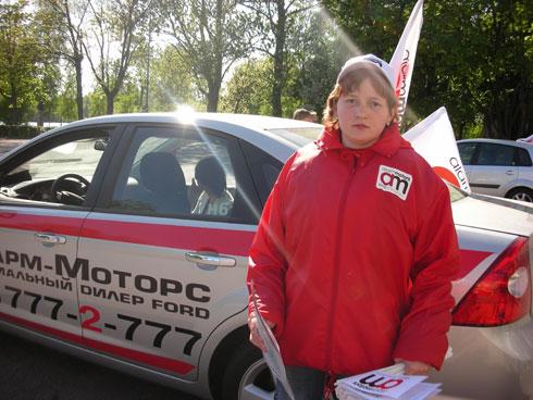 промоутеры на промо-шоу Форд в Сестрорецке