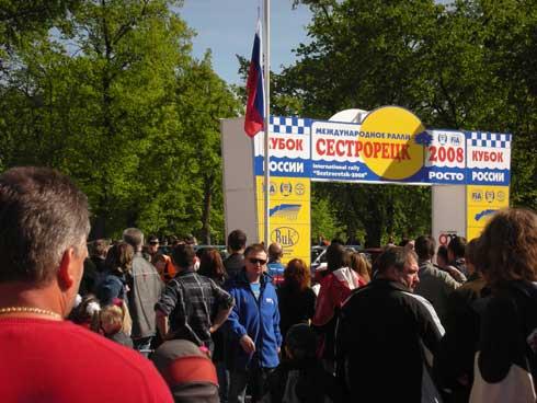 промо-шоу Форд в Петербурге ралли в Сестрорецке