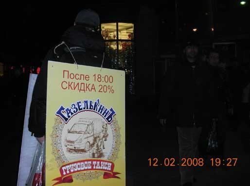 работа промоутера Петербург