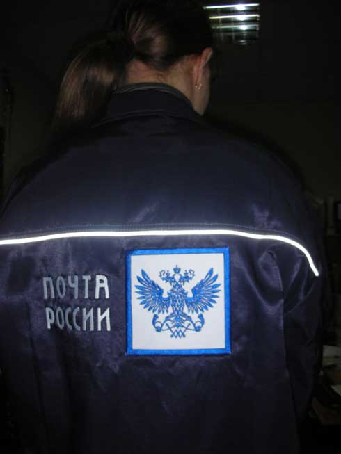 куртка промоутера почта россии