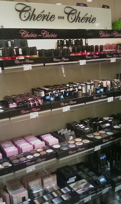 консультации косметики магазинах Рив Гош Rive Gauche